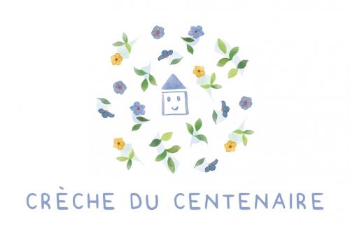 Crèche du Centenaire