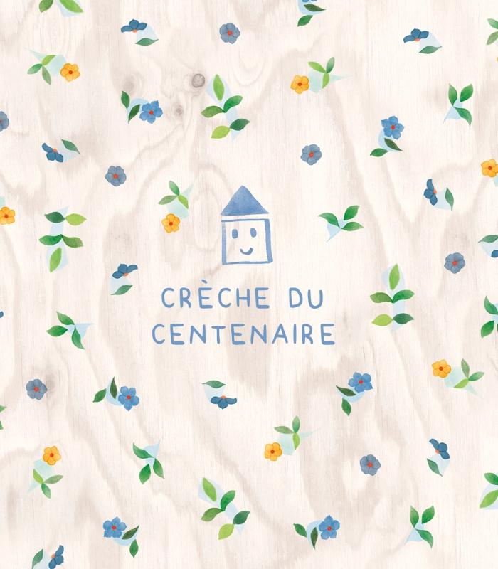 Crèche du Centenaire - Lausanne - logo - entrée